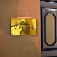 Viru inn (Tallinn)
